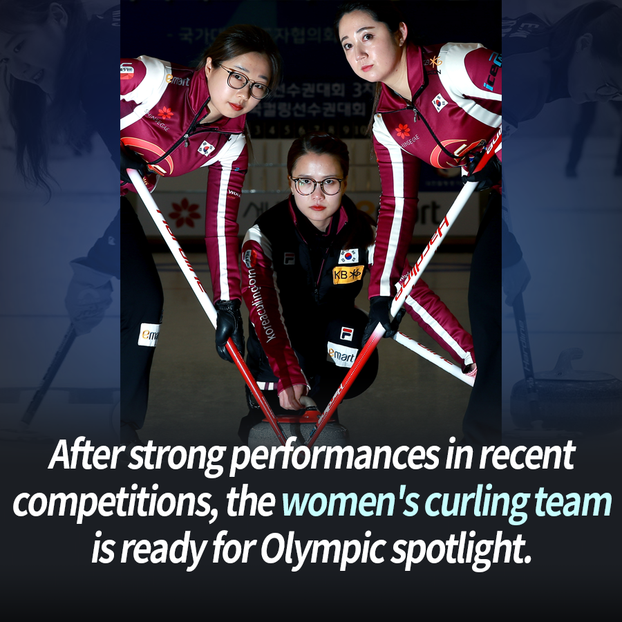 After strong performances in recent competitions, the women's curling team is ready for Olympic spotlight.