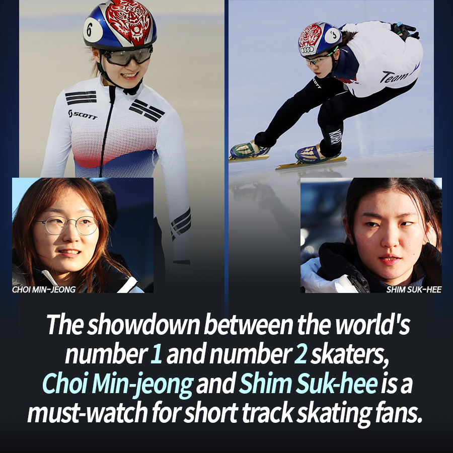 The showdown between the world's number 1 and number 2 skaters, Choi Min-jeong and Shim Suk-hee is a must-watch for short track skating fans.