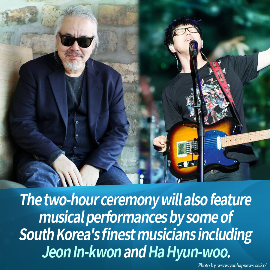 The two-hour ceremony will also feature musical performances by some of South Korea's finest musicians including Jeon In-kwon and Ha Hyun-woo.