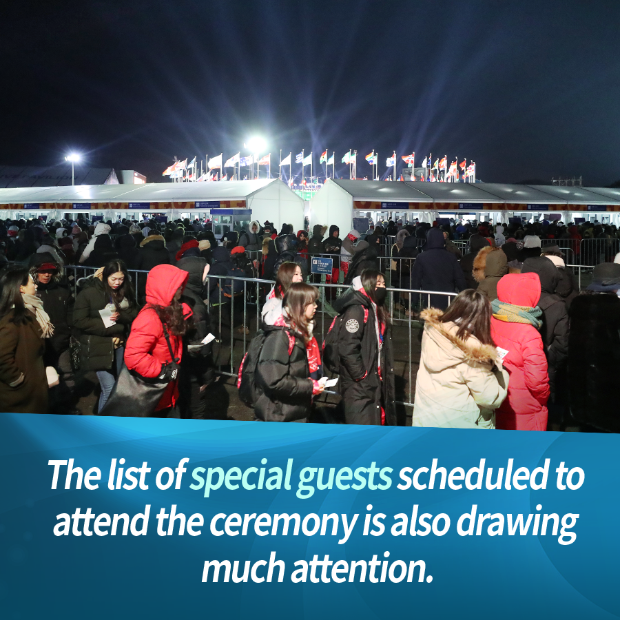 The list of special guests scheduled to attend the ceremony is also drawing much attention.