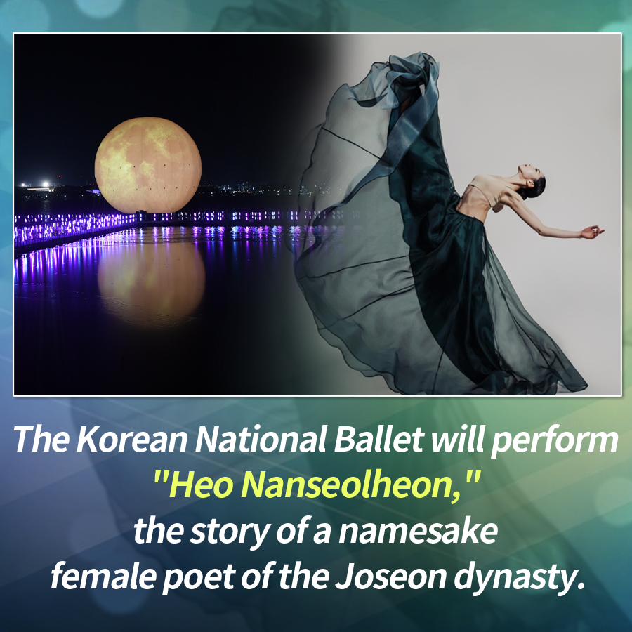 "The Korean National Ballet will perform ""Heo Nanseolheon,"" the story of a namesake female poet of the Joseon dynasty."