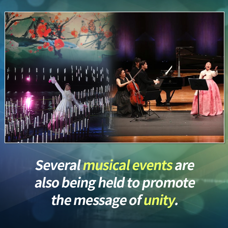 Several musical events are also being held to promote the Olympic message of unity.