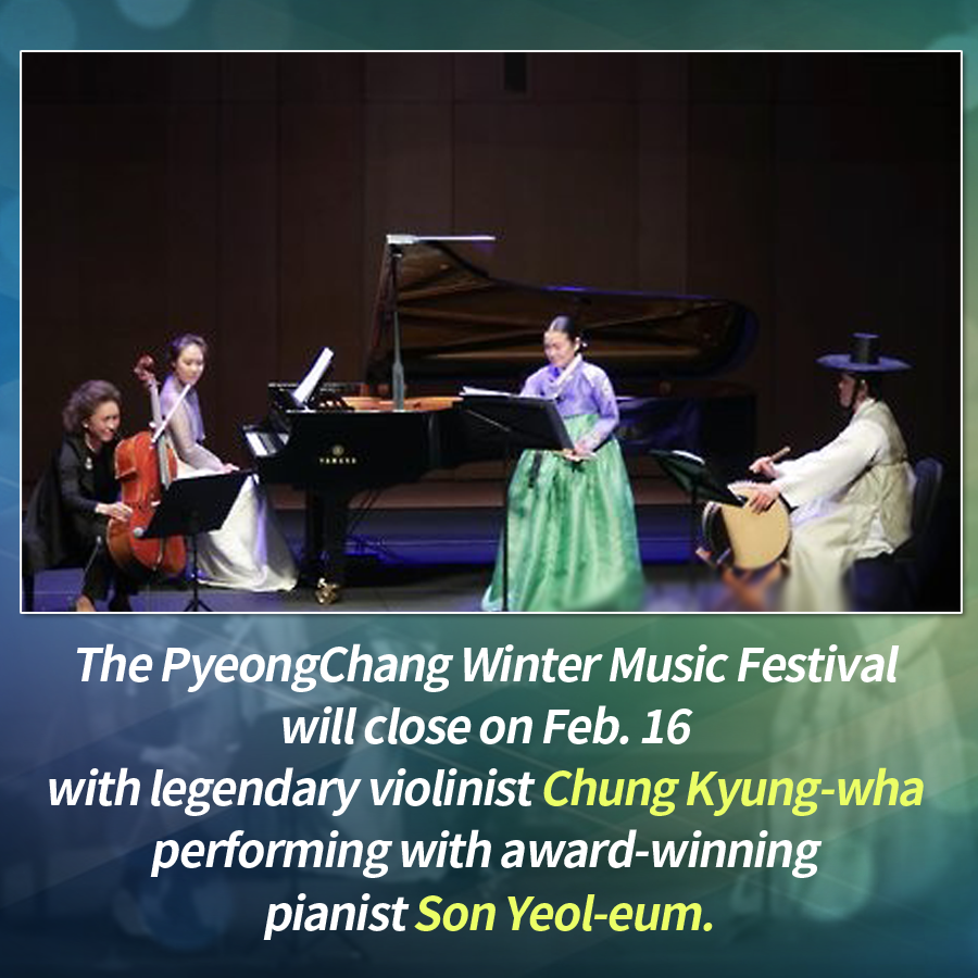 The PyeongChang Winter Music Festival will close on Feb. 16 with legendary violinist Chung Kyung-wha performing with award-winning pianist Son Yeol-eum.