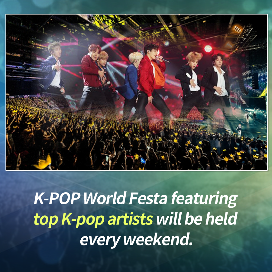 K-POP World Festa featuring top K-pop artists will be held every weekend throughout the Olympic period.