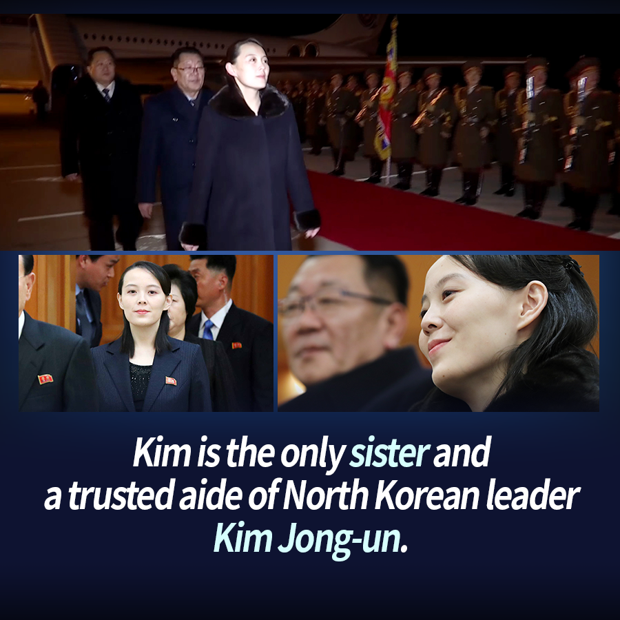Kim is the only sister and a trusted aide of North Korean leader Kim Jong-un.