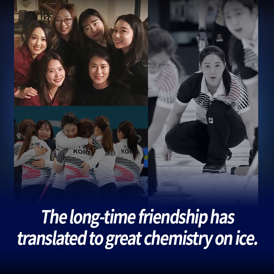 The long-time friendship has translated to great chemistry on ice.