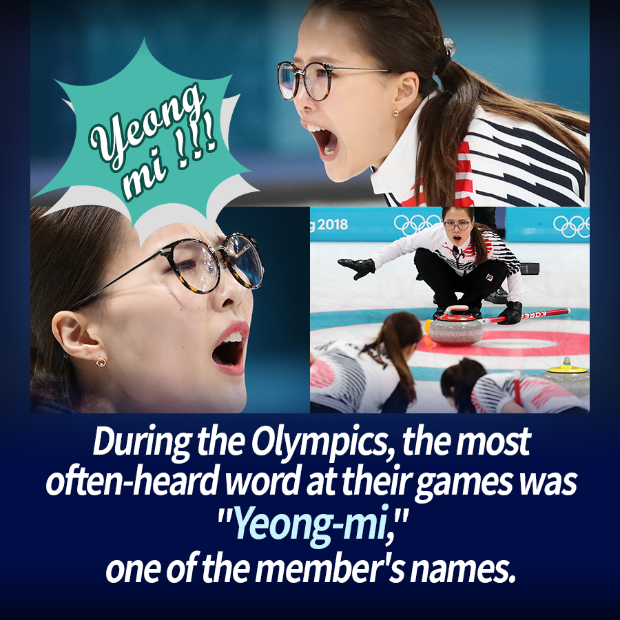 "During the Olympics, the most often-heard word at their games was ""Yeong-mi,"" one of the member's names."