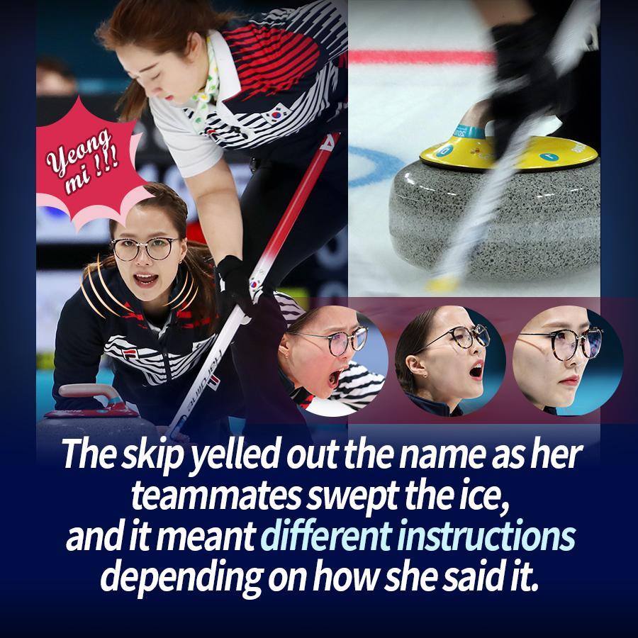 The skip yelled out the name as her teammates swept the ice, and it meant different instructions depending on how she said it.