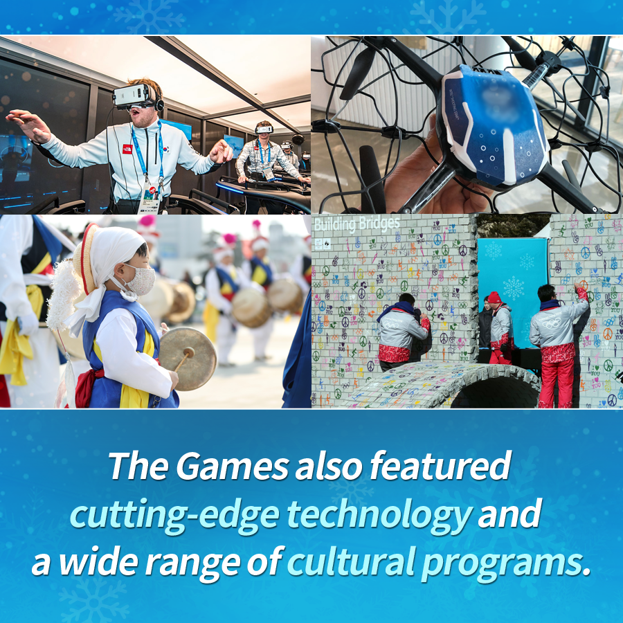 The Games also featured cutting-edge technology and a wide range of cultural programs.