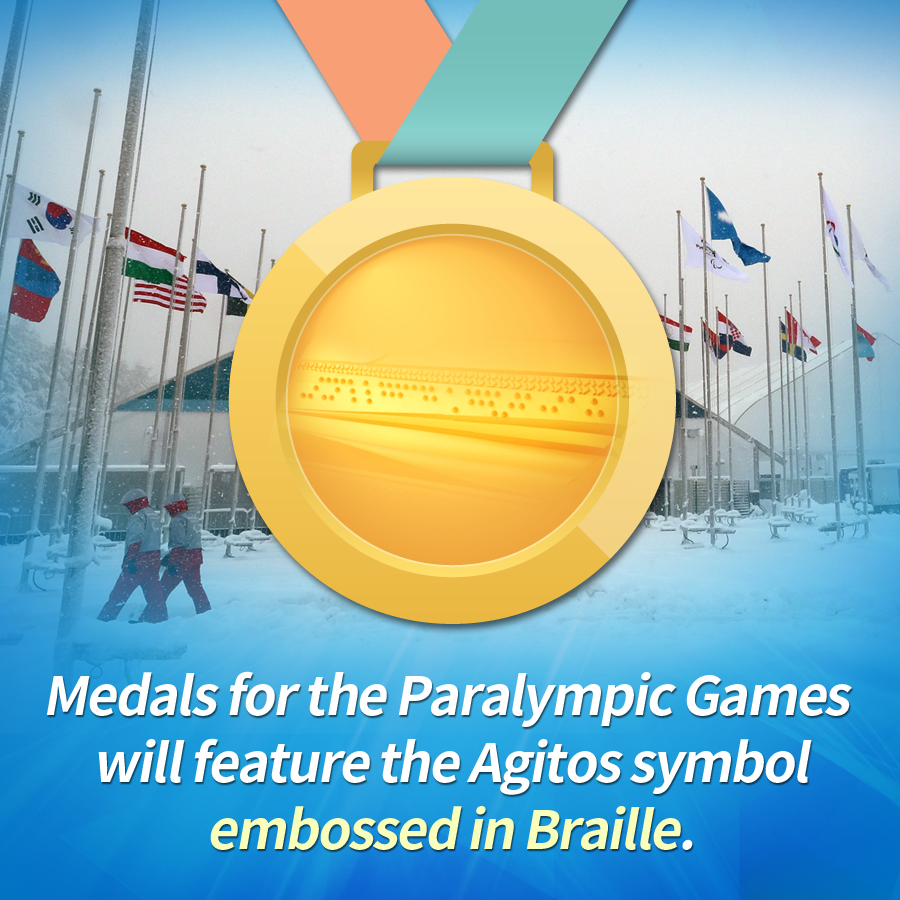 Medals for the Paralympic Games will feature the Agitos symbol embossed in Braille.