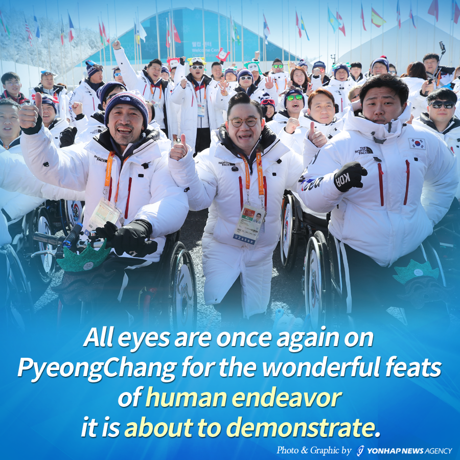 All eyes are once again on PyeongChang for the wonderful feats of human endeavor it is about to demonstrate.