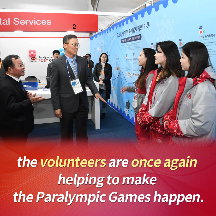 the volunteers are once again helping to make the Paralympic Games happen.