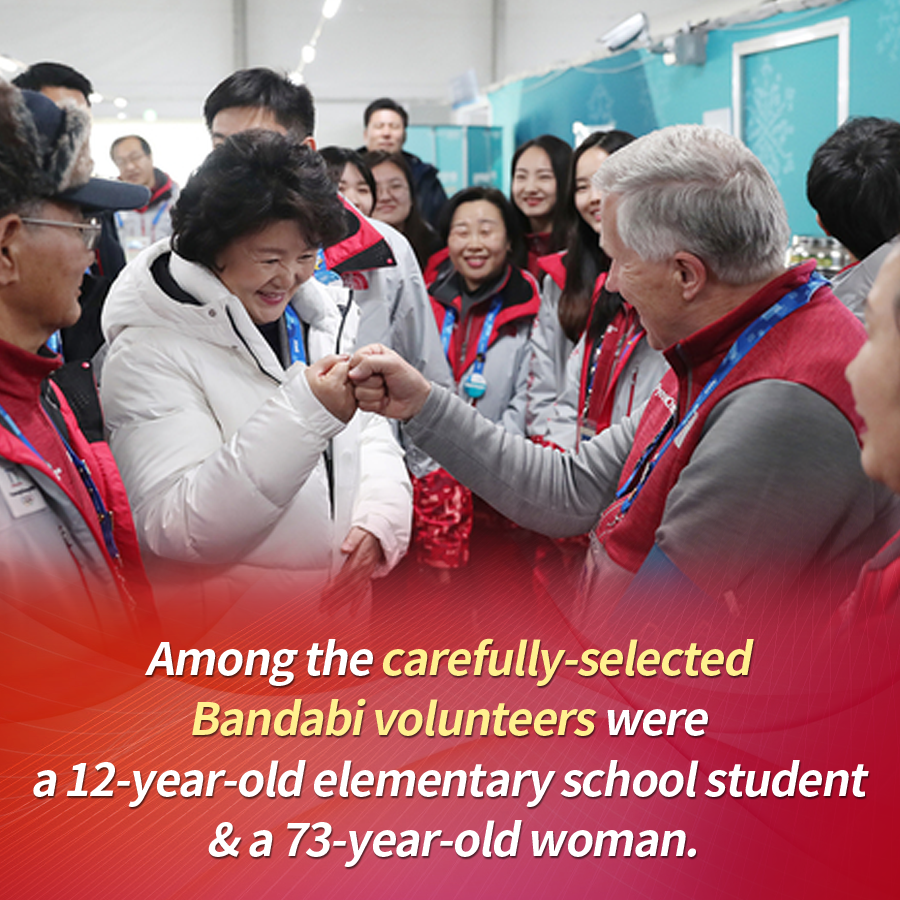 Among the carefully-selected Bandabi volunteers were a 12-year-old elementary school student 7 a 73-year-old woman.