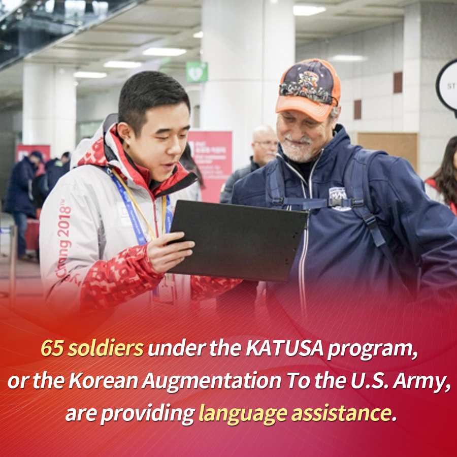 65 soldiers under the KATUSA program, or the Korean Augmentation To the U.S. Army, are providing language assistance.
