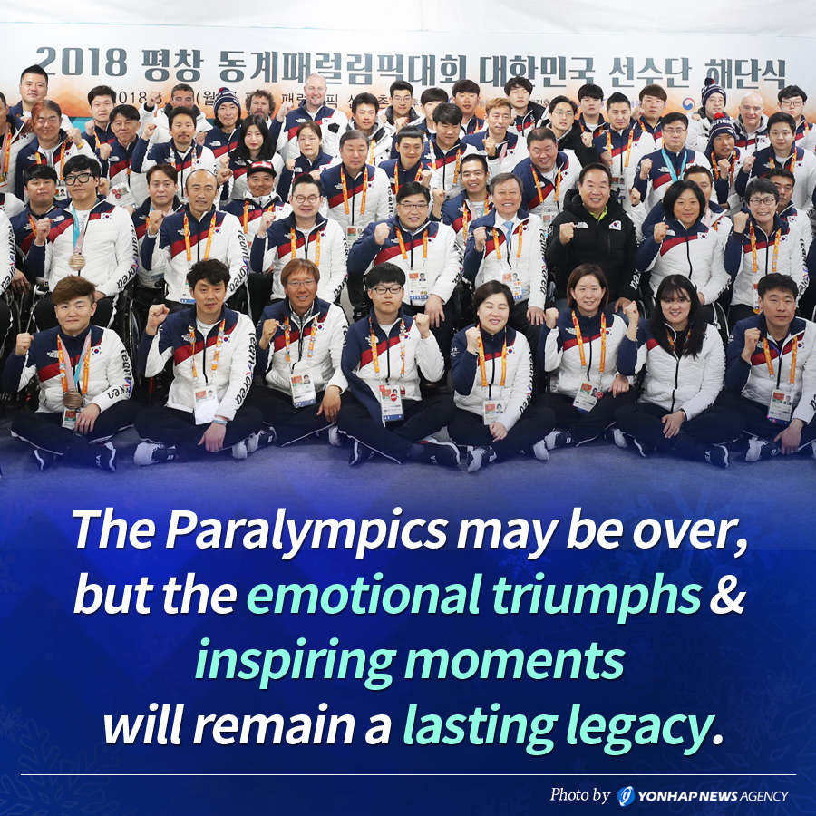 The Paralympics may be over, but the emotional triumphs & inspiring moments will remain a lasting legacy.