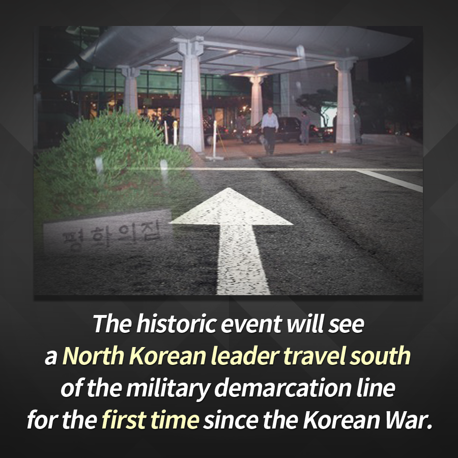 The historic event will see a North Korean leader travel south of the military demarcation line for the first time since the Korean War.