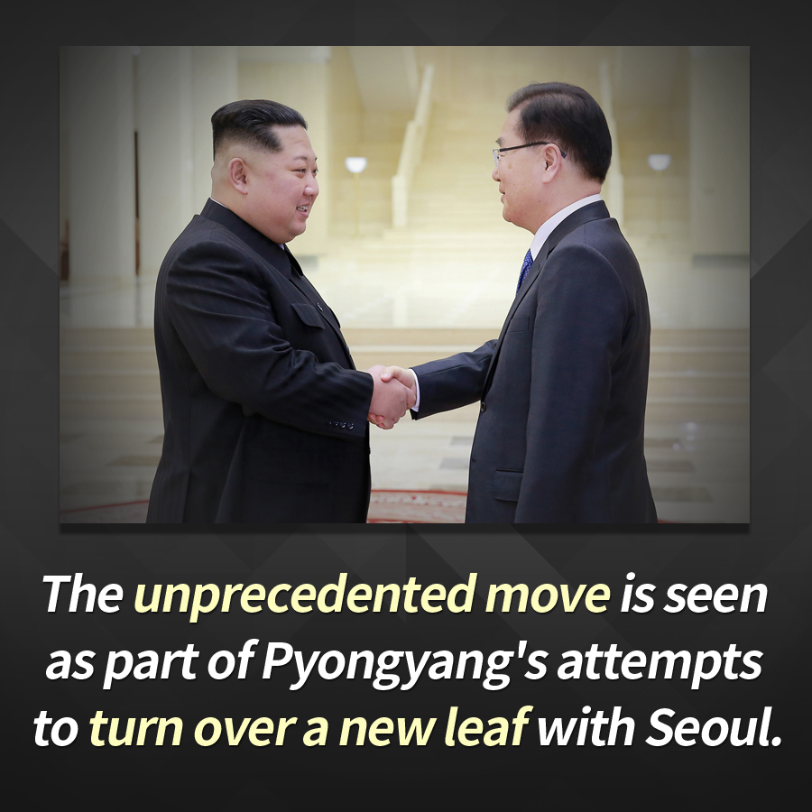 The unprecedented move is seen as part of Pyongyang's attempts to turn over a new leaf with Seoul.
