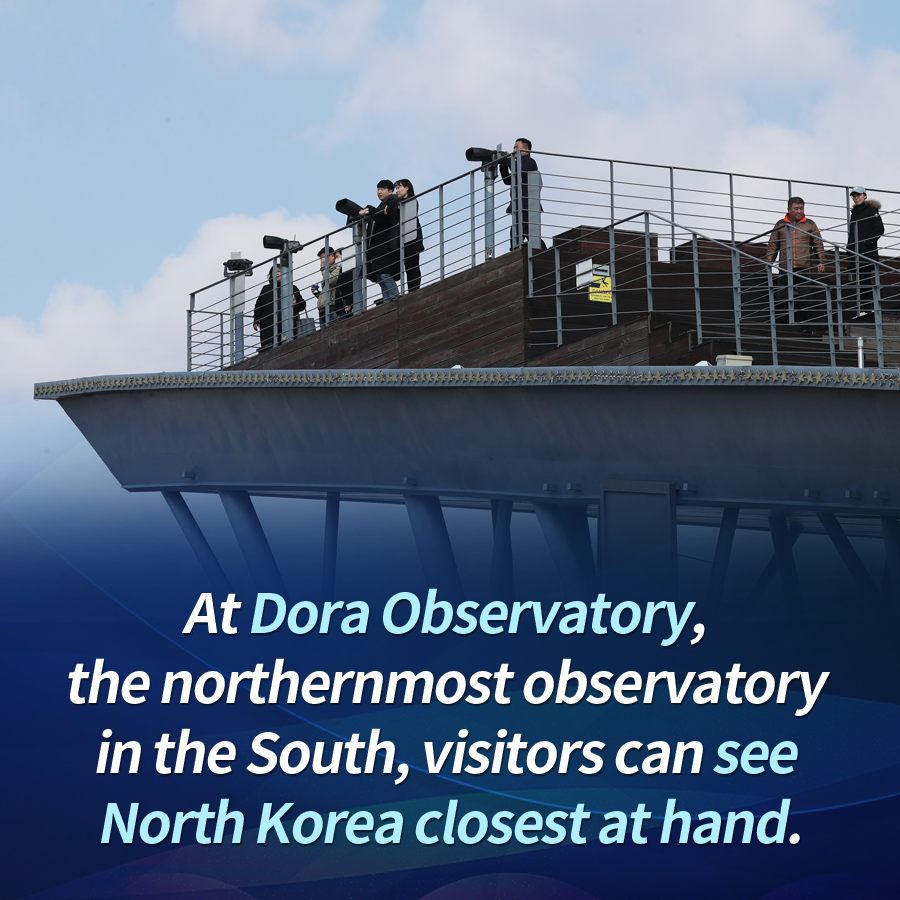 At Dora Observatory, the northernmost observatory in the South, visitors can see North Korea closest at hand.