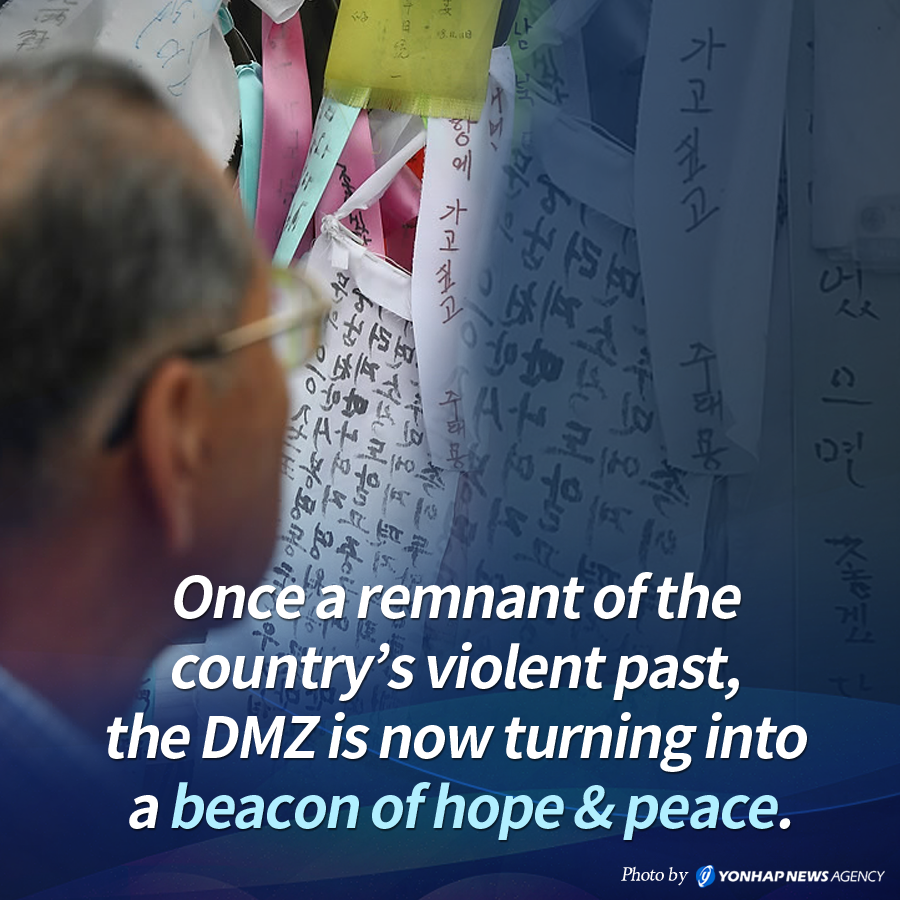 Once a remnant of the country's violent past, the DMZ is now turning into a beacon of hope & peace.