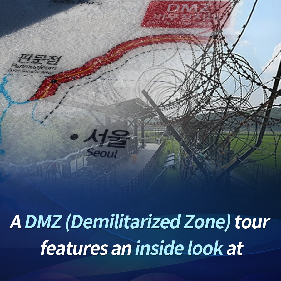 A DMZ (Demilitarized Zone) tour features an inside look at