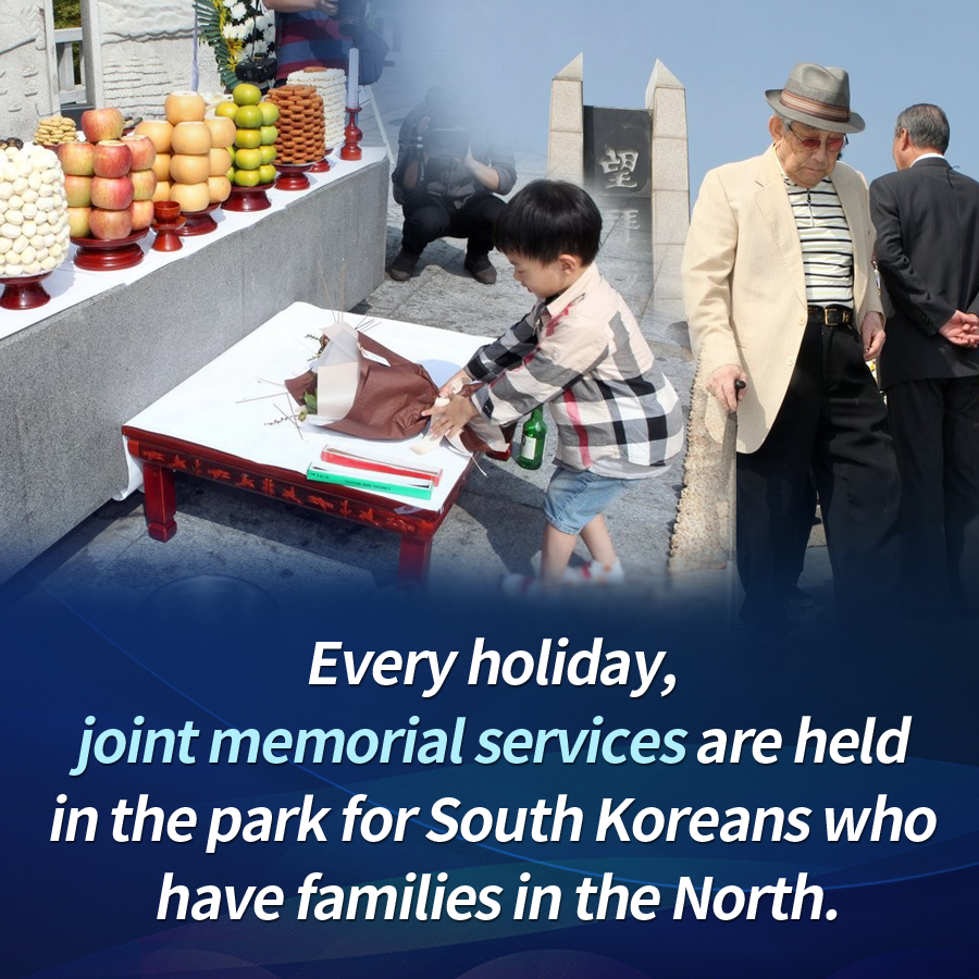 Every holiday, joint memorial services are held in the park for South Koreans who have families in the North.