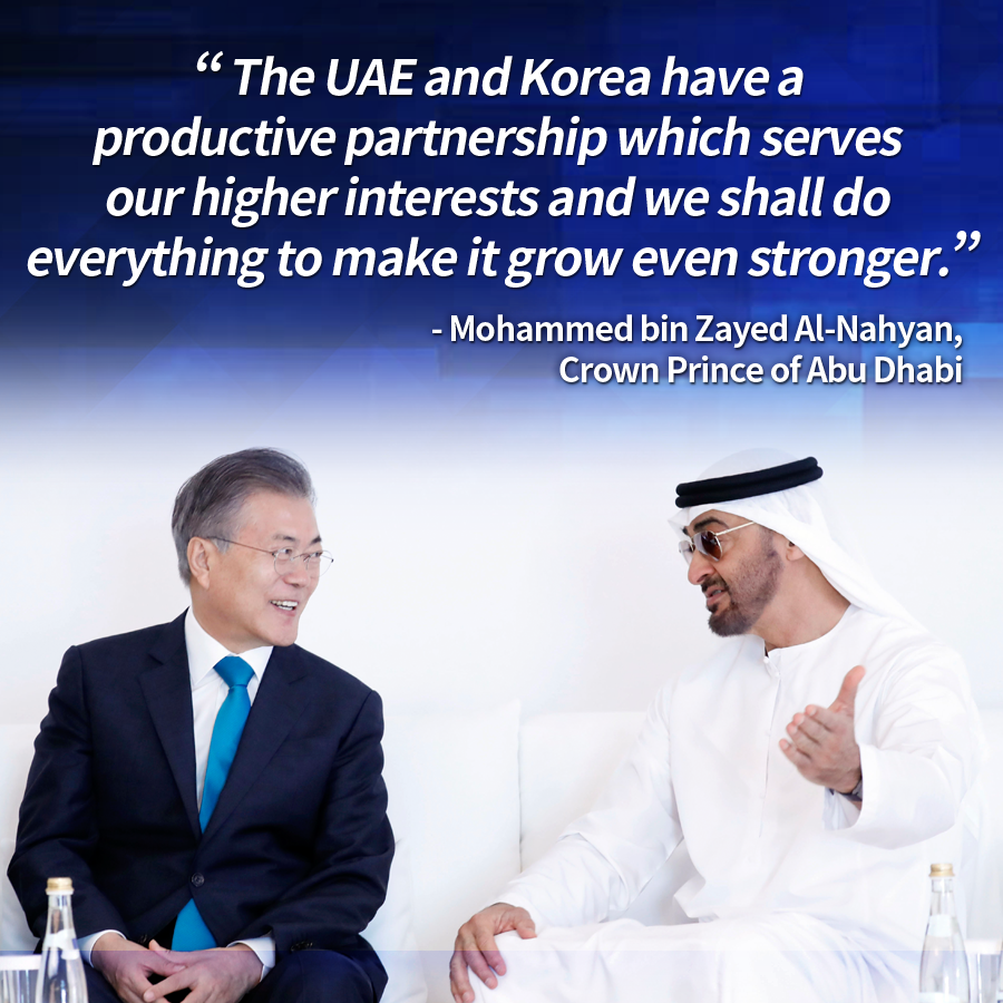 """The UAE and Korea have a productive partnership which serves our higher interests and we shall do everything to make it grow even stronger.""<br>