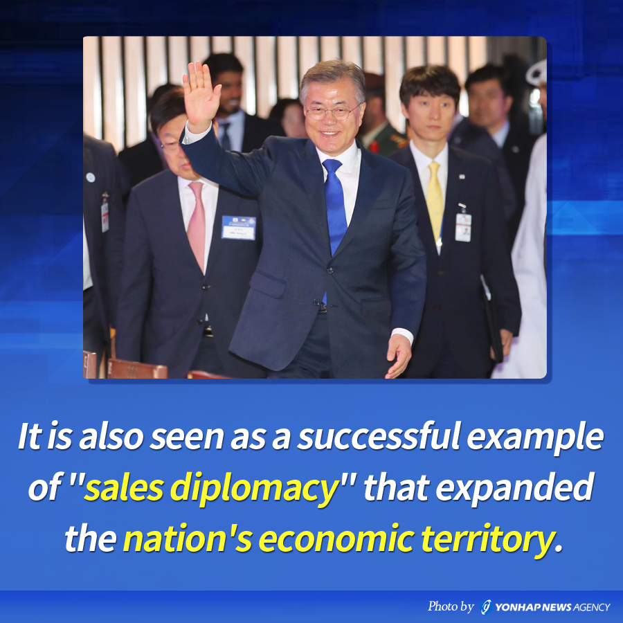 "It is also seen as a successful example of ""sales diplomacy"" that expanded the nation's economic territory."