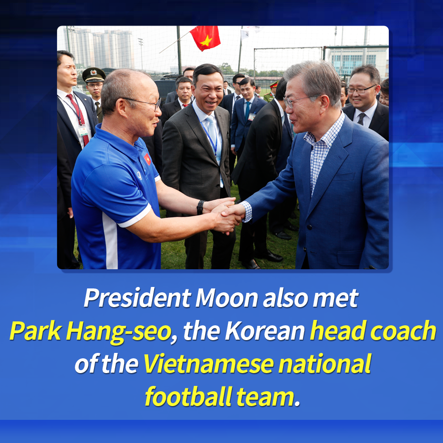 President Moon also met Park Hang-seo, the Korean head coach of the Vietnamese national football team.