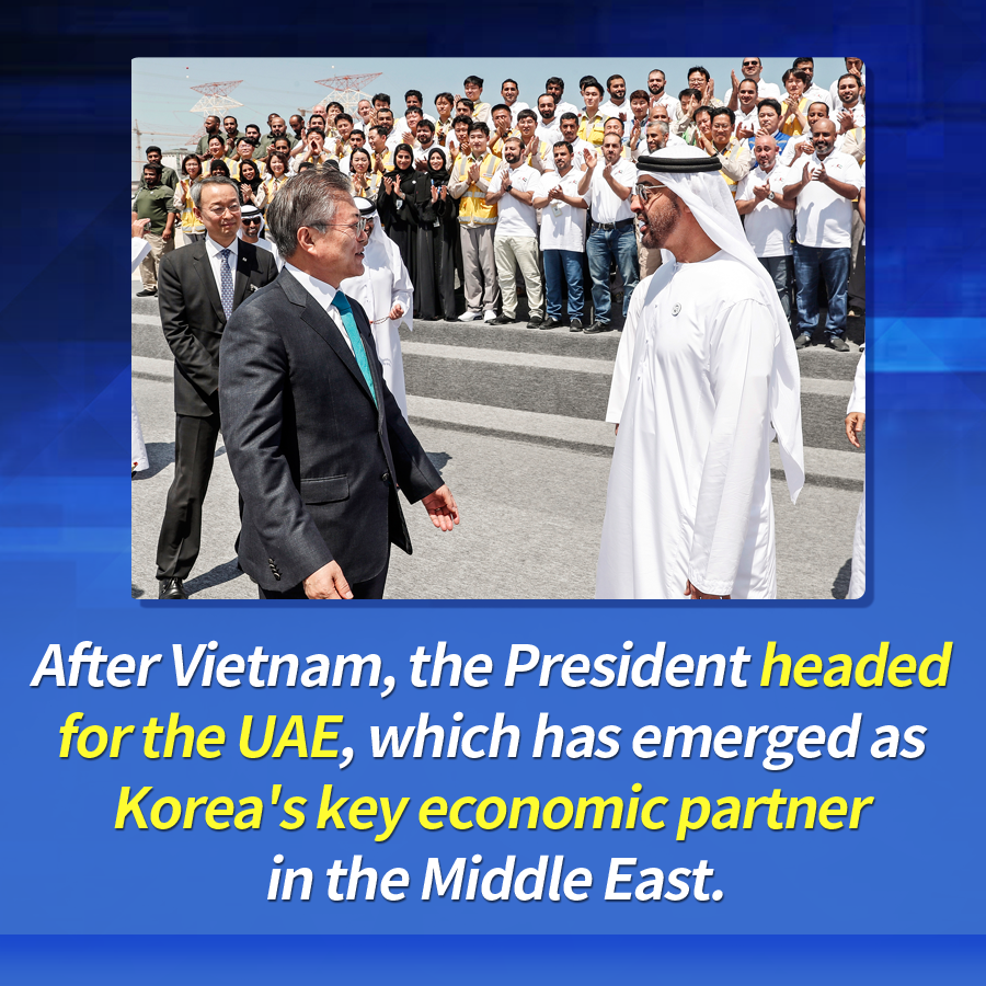After Vietnam, the President headed for the UAE, which has emerged as Korea's key economic partner in the Middle East.