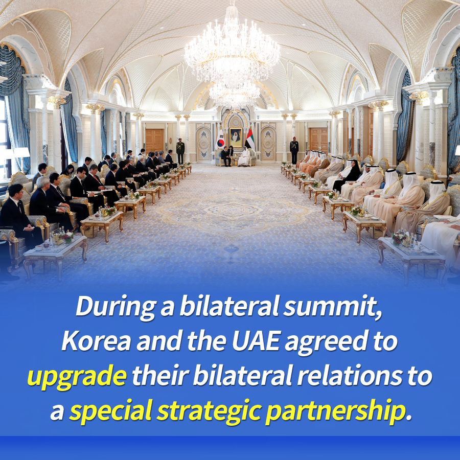 During a bilateral summit, Korea and the UAE agreed to upgrade their bilateral relations to a special strategic partnership.