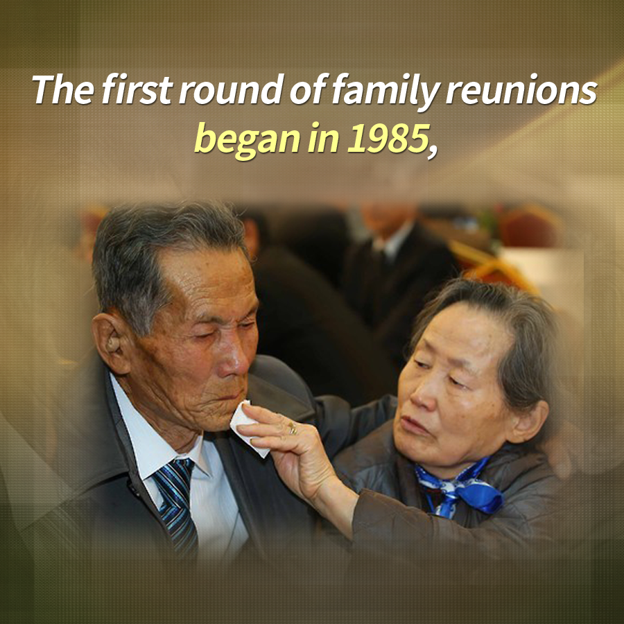 The first round of family reunions began in 1985,