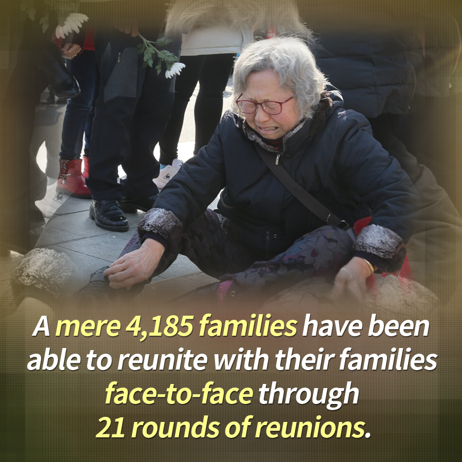 A mere 4,185 families have been able to reunite with their families face-to-face through 21 rounds of reunions.