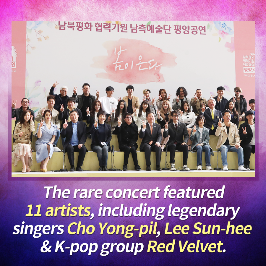 The rare concert featured 11 artists, including legendary singers Cho Yong-pil, Lee Sun-hee & K-pop group Red Velvet.