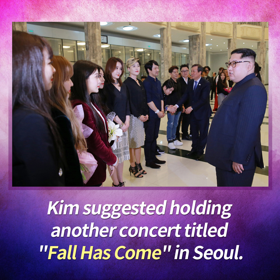 "Kim suggested holding another concert titled ""Fall Has Come"" in Seoul."