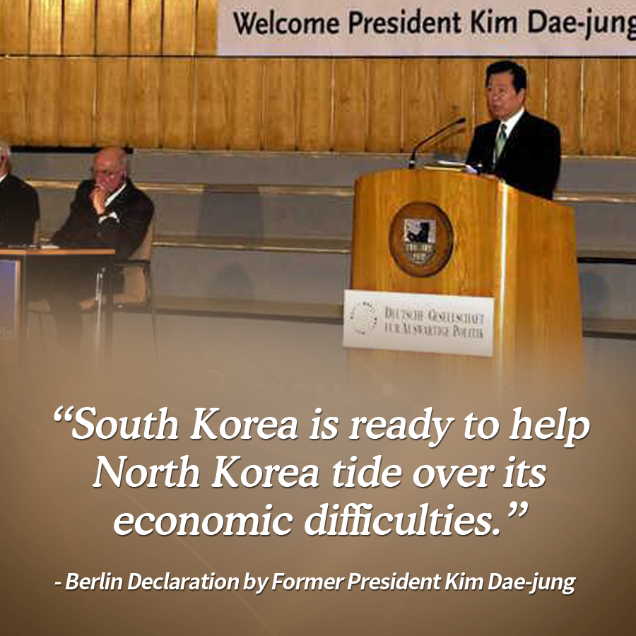 """South Korea is ready to help North Korea tide over its economic difficulties."" <br>