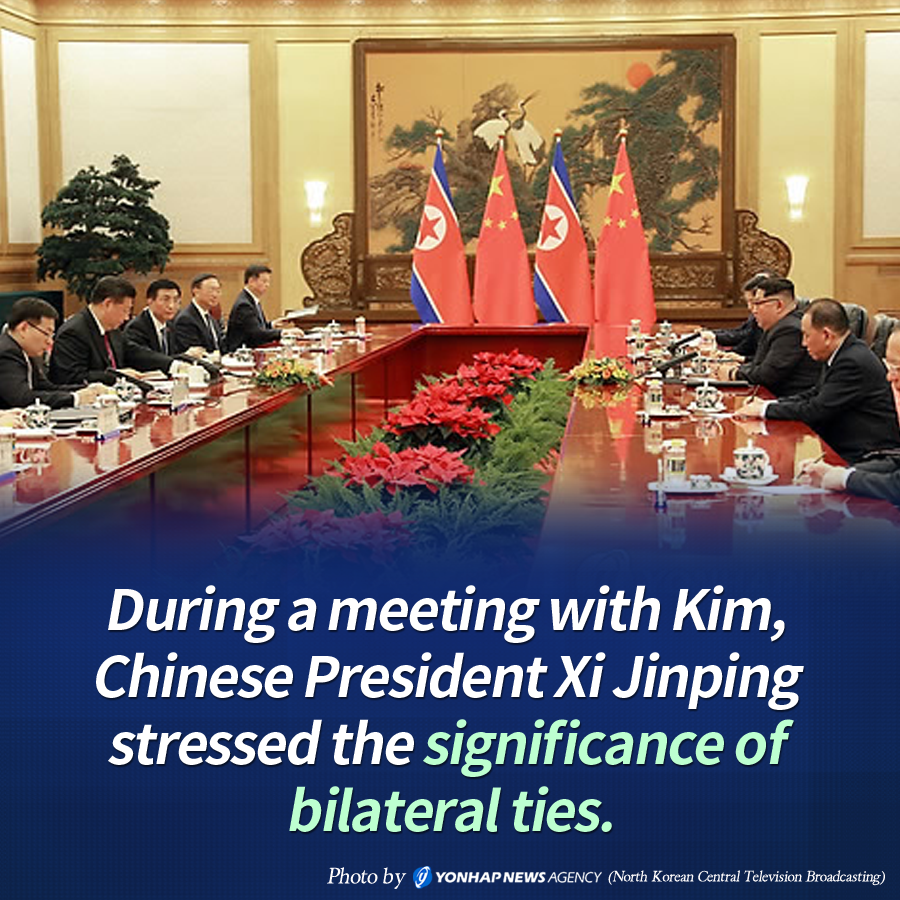 During a meeting with Kim, Chinese President Xi Jinping stressed the significance of bilateral ties.