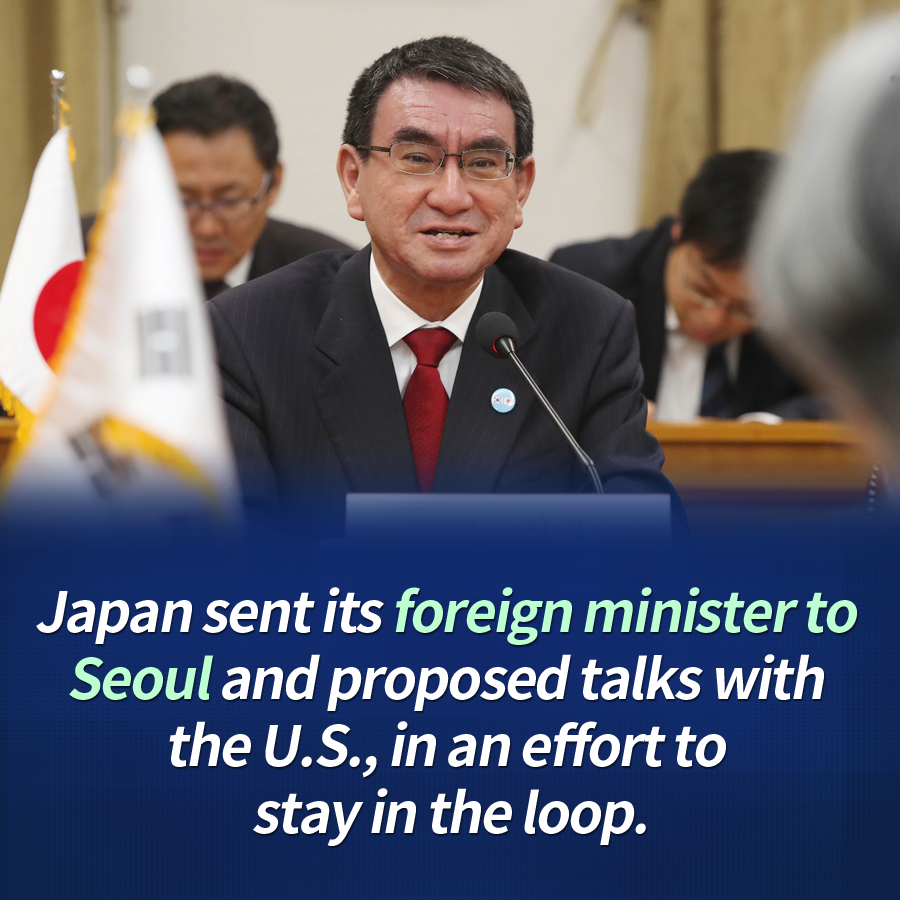 Japan sent its foreign minister to Seoul and proposed talks with the U.S., in an effort to stay in the loop.