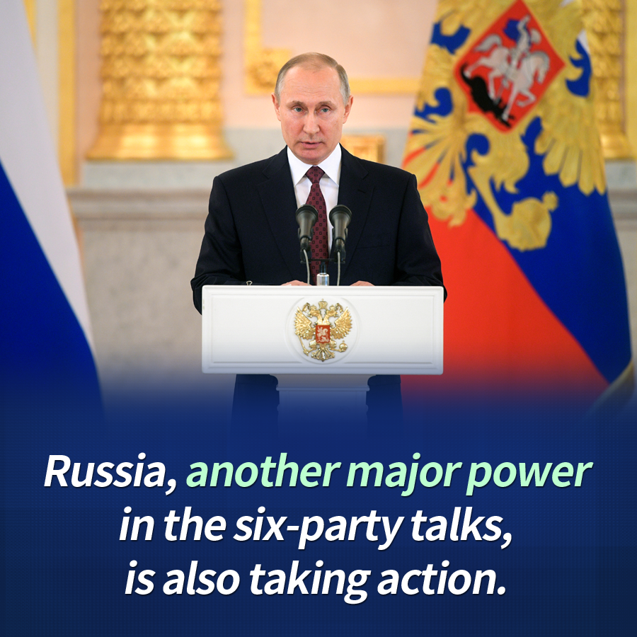 Russia, another major power in the six-party talks, is also taking action.