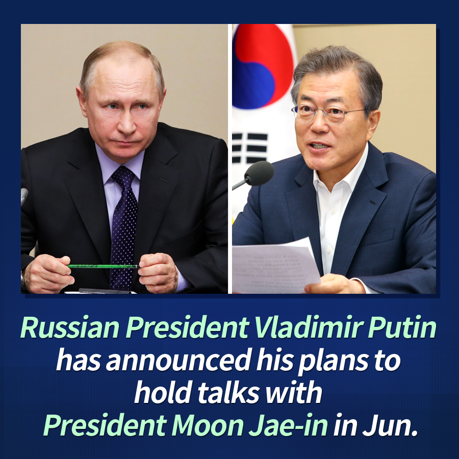 Russian President Vladimir Putin has announced his plans to hold talks with President Moon Jae-in in Jun.