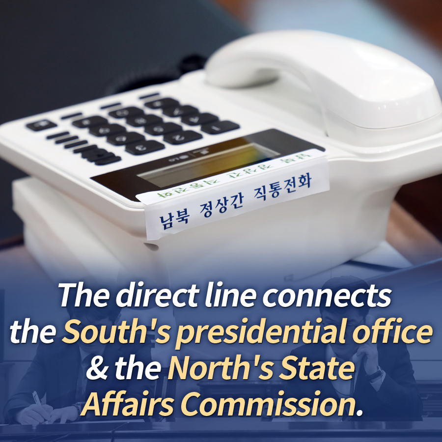 The direct line connects the South's presidential office & the North's State Affairs Commission.