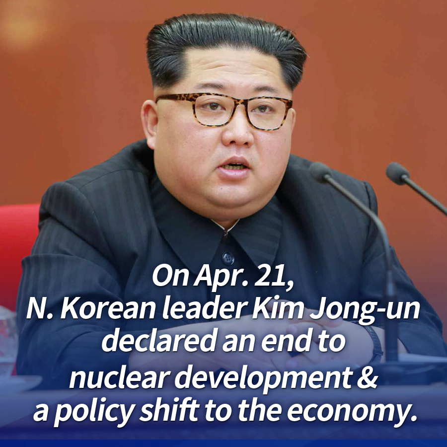 On Apr. 21, N. Korean leader Kim Jong-un declared an end to nuclear development & a policy shift to the economy.
