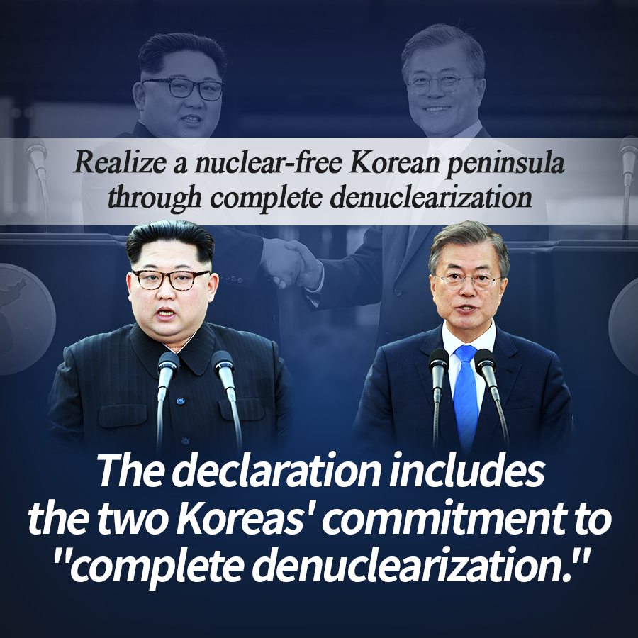 """Realize a nuclear-free Korean peninsula through complete denuclearization""<br><br>