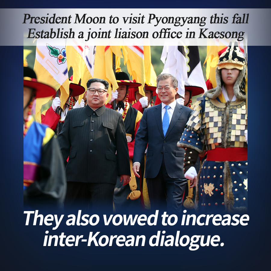 """President Moon to visit Pyongyang this fall""<br>