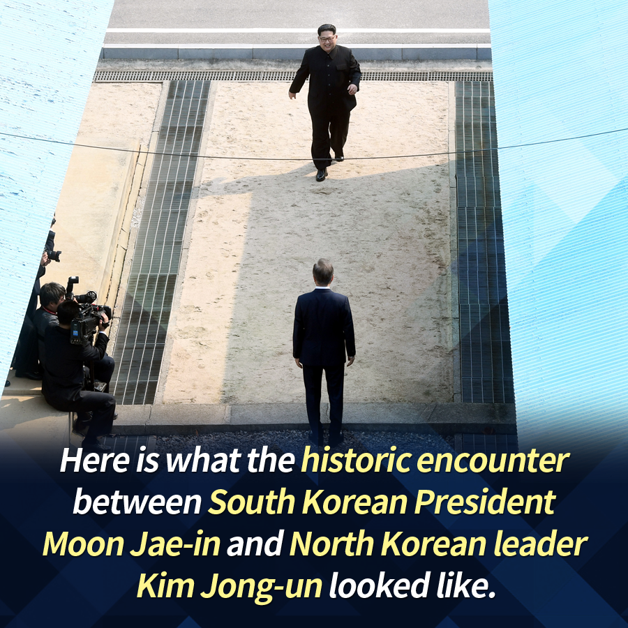 Here is what the historic encounter between South Korean President Moon Jae-in and North Korean leader Kim Jong-un looked like.