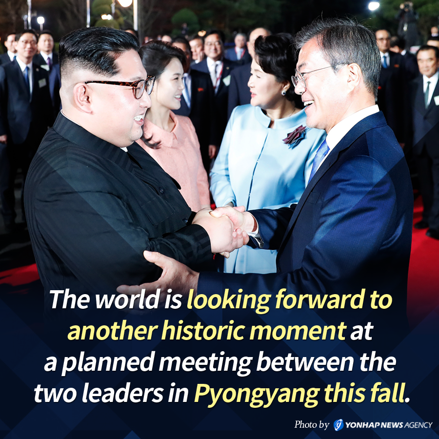 The world is looking forward to another historic moment at a planned meeting between the two leaders in Pyongyang this fall.
