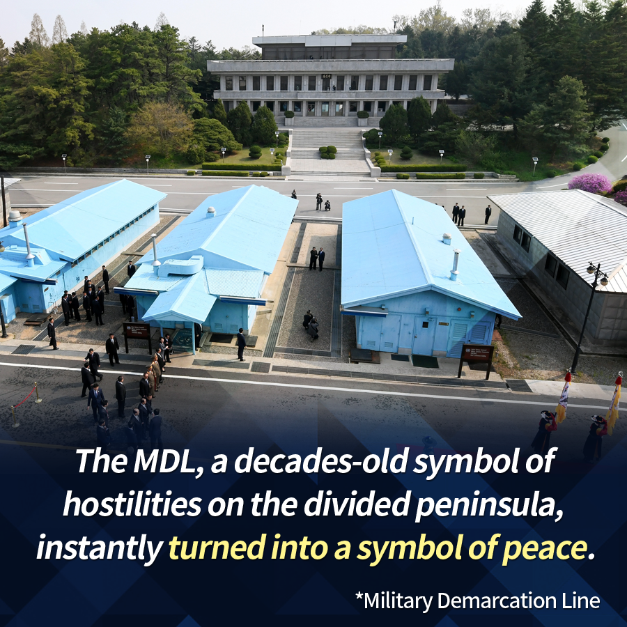 The MDL, a decades-old symbol of hostilities on the divided peninsula, instantly turned into a symbol of peace.<br> *Military Demarcation Line