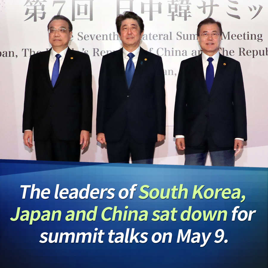 The leaders of South Korea, Japan and China sat down for summit talks on May 9.