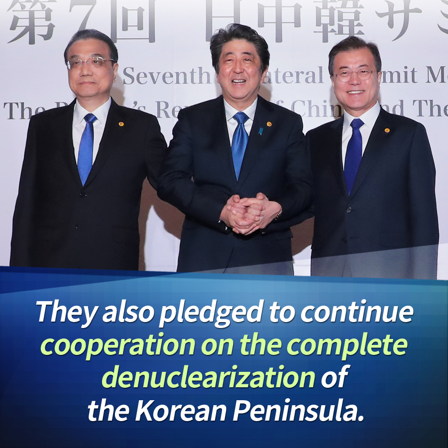 They also pledged to continue cooperation on the complete denuclearization of the Korean Peninsula.