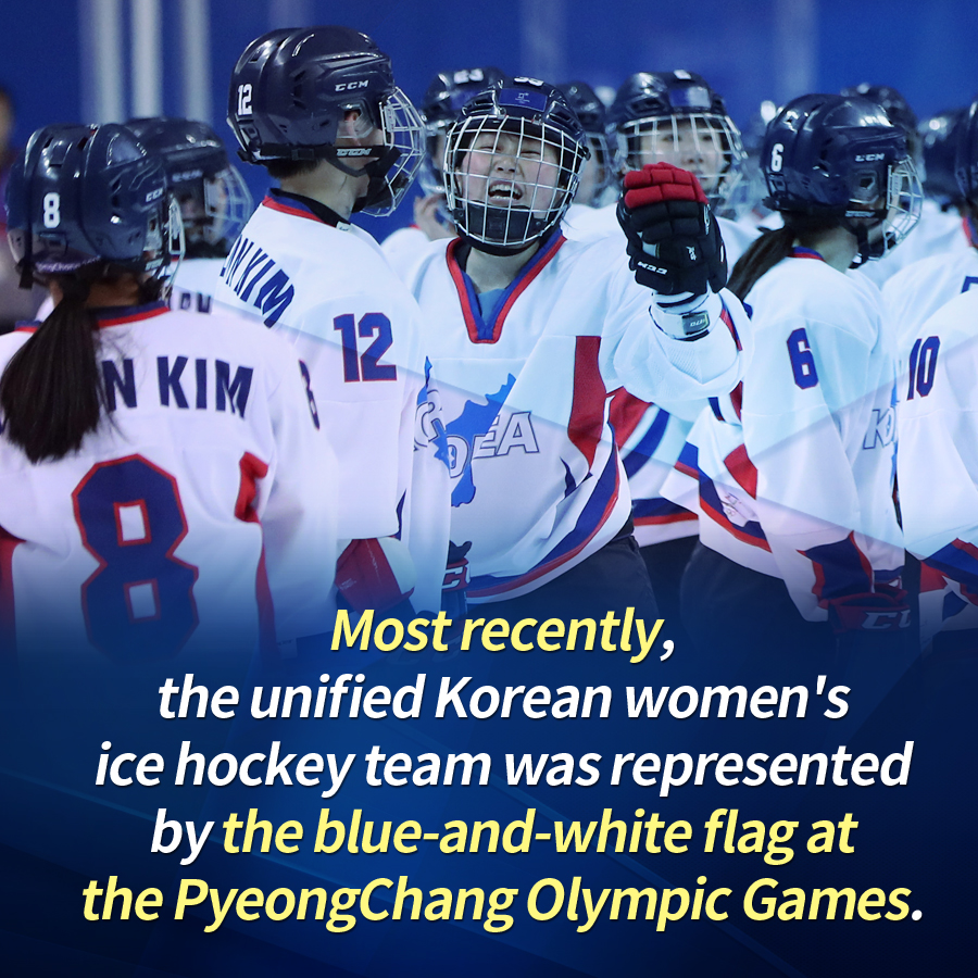 Most recently, the unified Korean women's ice hockey team was represented by the blue-and-white flag at the PyeongChang Olympic Games.