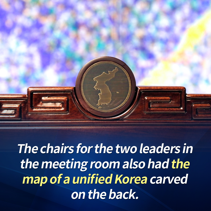 The chairs for the two leaders in the meeting room also had the map of a unified Korea carved on the back.
